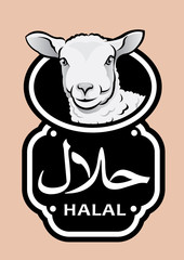 Lamb Halal Icon / Seal