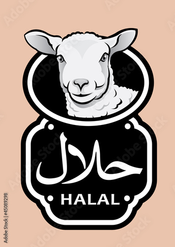 Lamb Halal Icon / Seal