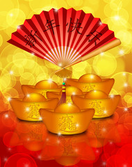 Chinese Gold Bars and Fan with Text Happy New Year