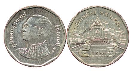 Thai 5 Baht Coins