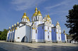 St. Michael's Cathedral in Kiev, Ukraine.