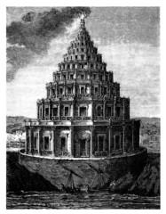 Alexandria : Lighthouse - Phare - Lichtturm