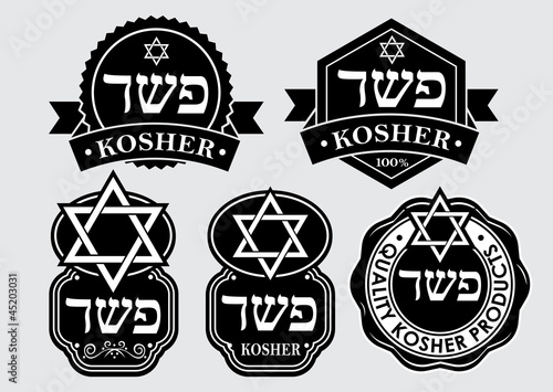 Kosher seal / emblem