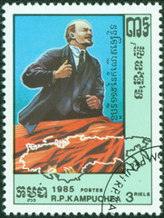 stamp printed in the Cambodia,shows Lenin's portrait