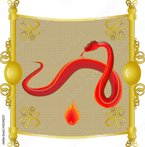 fiery serpent