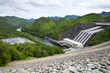 Hydroelectric power plant - 45255294