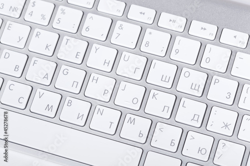 White keyboard on white background