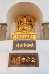 Buddha in Vienna Peace Pagoda