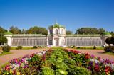 Orangerie Pavilion at the museum-estate Kuskovo poster