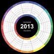 Vector calendar 2013 round wuth international holidays