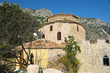 Old Mosque In Castle Of Kruja