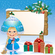 Snow Maiden wooden board.jpg
