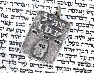 IDF (Israel Defense Forces) Dog Tag with Hamsa