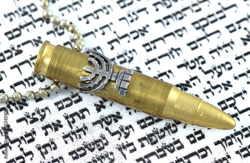 M16 Zahal Bullet with Menorah