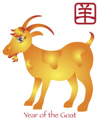 Chinese New Year of the Goat Zodiac