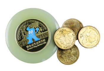 Chinese yuans and anniversary coin
