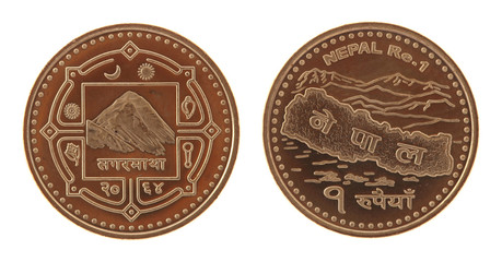 Nepalese Coin Isolated on White