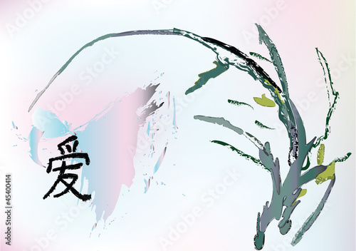 oriental watercolor, leaves and chinese Love characters