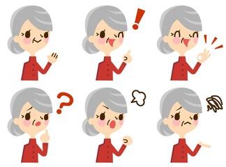 おばあちゃん 表情