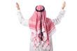 Arab man praying on the white