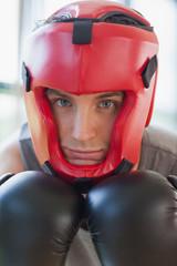 Man in boxing gear