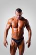 Professional bodybuilder