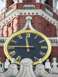 Famous Kremlin clock on the Spasskaya Tower