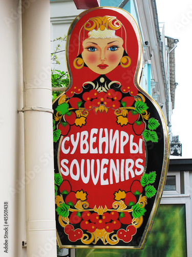 Russian souvenirs shop sign