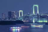 Fototapeta gród - Tokio - Most
