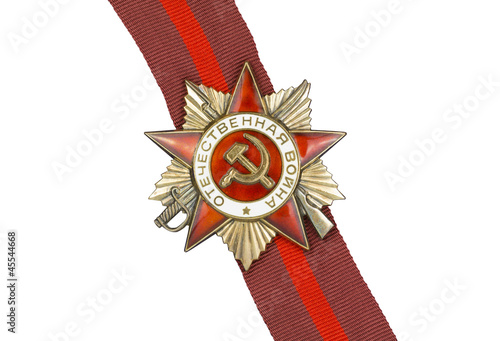 Order of the Patriotic War I, and a ribbon.