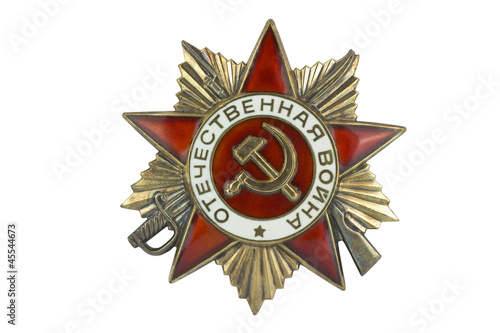 Order of the Patriotic War 1st class.
