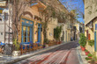Traditional houses at Plaka area,Athens,Greece