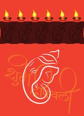 Ganesha Deiwali Design