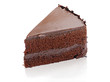 Sweet and tasty chocolate cake great for during coffee brake
