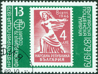 stamp shows a post-war postage stamp in Bulgaria in 1946