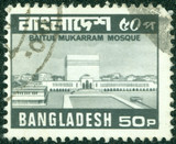 stamp printed in Bangladesh shows baitul mukarram mosque