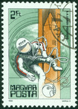 stamp printed by Hungary, shows astronaut Leonov