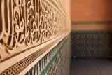 Arabian script & tilework poster