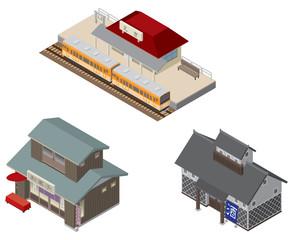 Building / Station / Shop