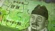 Korea Won bank note puzzle concept animation.