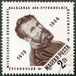HUNGARY - 1964: shows Michelangelo