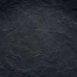 stone texture - 45703637