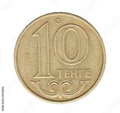 Kazakhstani tenge coin on a white background. macro