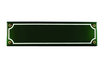 sign without text green 30x8