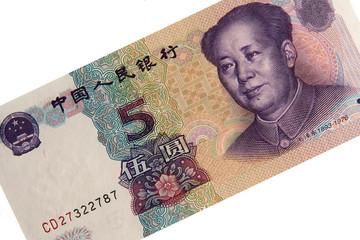 Banknote aus China - 5 Yuan