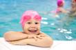 Baby swimmer - 45780697
