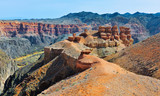 Majestic Charyn Canyon in spring