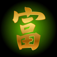 Vector chinese character of good fortune (Feng Shui)