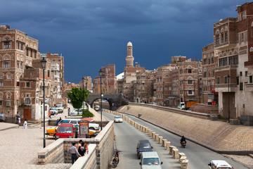 Streets of Sana city, Yemen