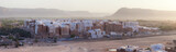 Panorama of the City of Shibam, Yemen